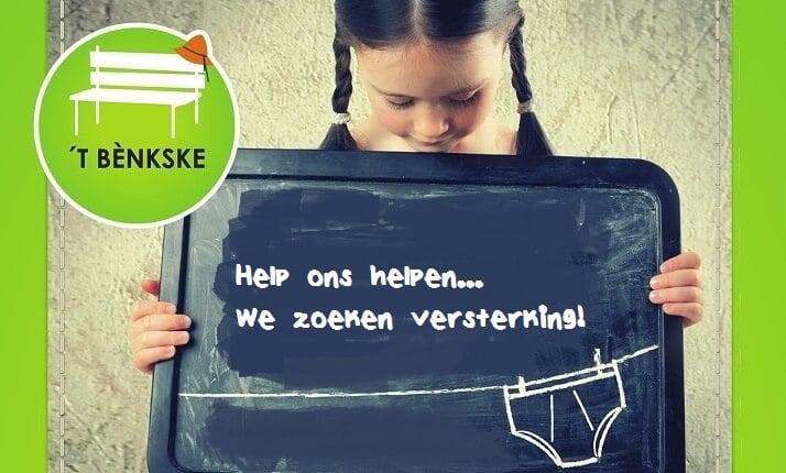 Oproep: Kledingbank Den Bosch zoekt versterking!