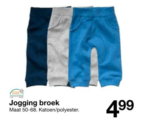 joggingbroek